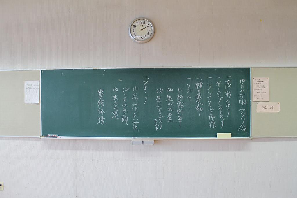 みどり会(健康体操)の画像(image001-jpg)