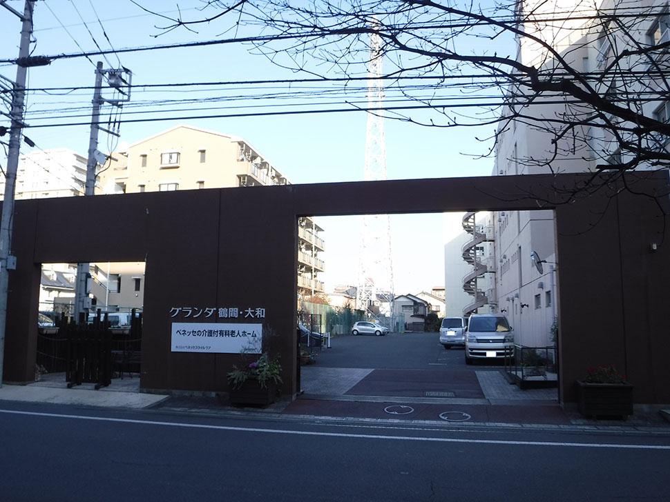 東京体育機器のサムネイル画像