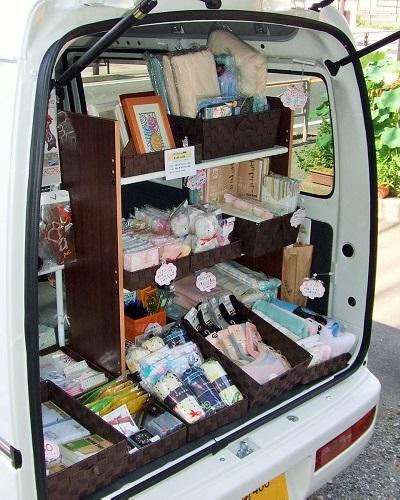 移動雑貨販売コモノイドウのサムネイル画像